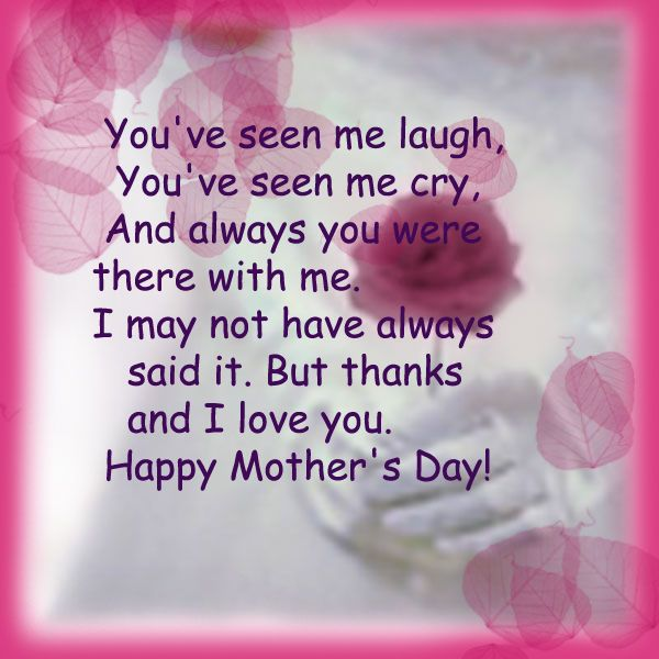 Happy Mothers Day Inspirational Quotes Pinterest thumbnail