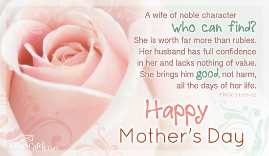 Happy Mothers Day To Wife Quotes Pinterest thumbnail
