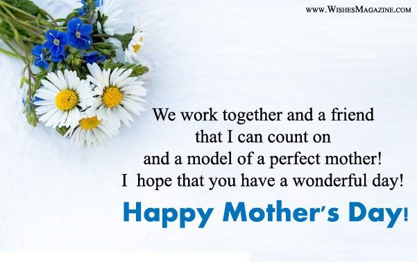 Happy Mothers Day Wishes thumbnail