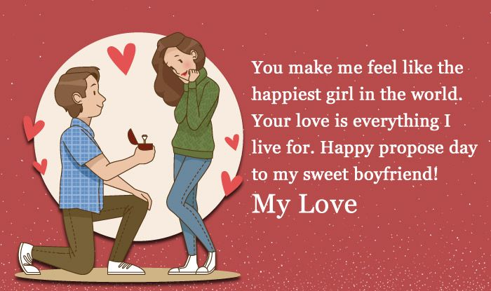 Happy Propose Day Quotes For Friends Tumblr thumbnail