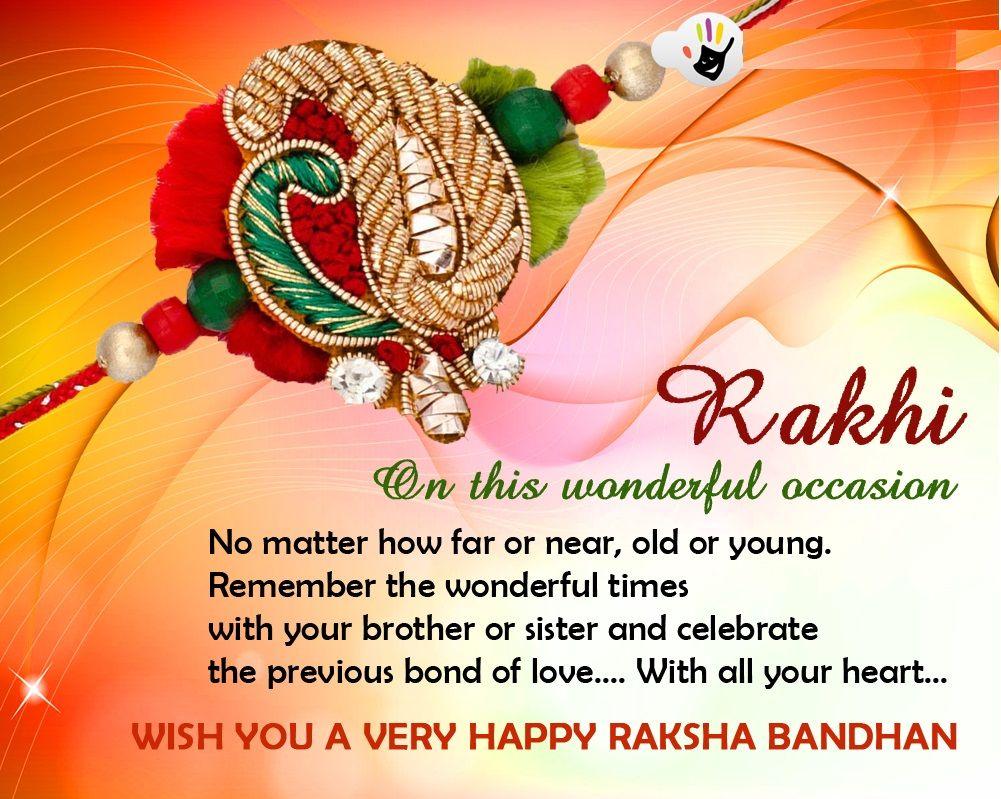 Happy Raksha Bandhan 2021 Images Pinterest thumbnail