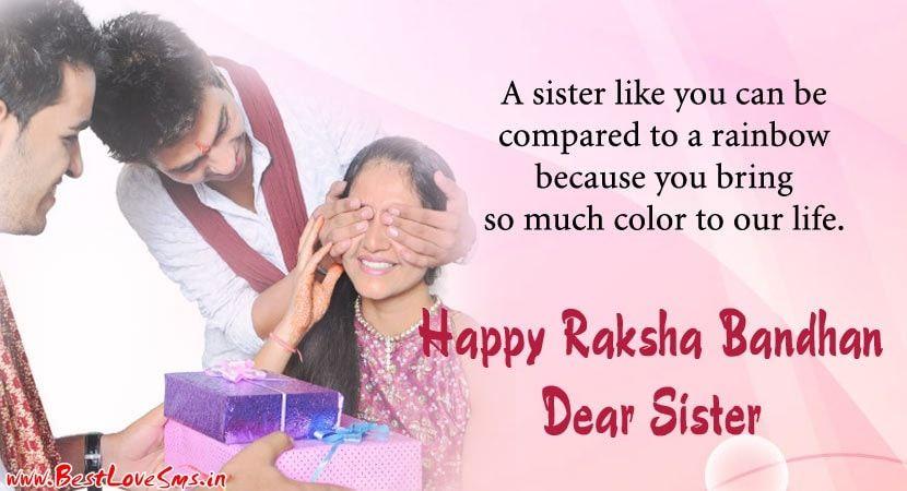 Happy Raksha Bandhan Dear Sister thumbnail