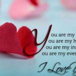 Happy Valentine Day 2018 Quotes