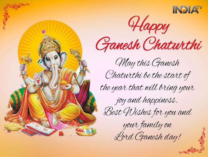 Happy Vinayaka Chaturthi Greetings Facebook thumbnail