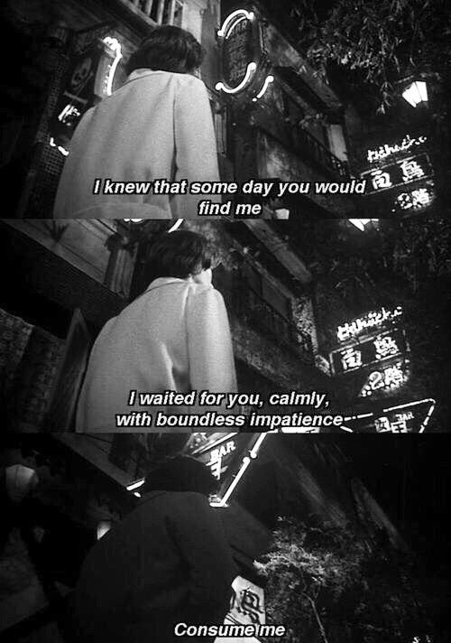 Hiroshima Mon Amour Quotes Facebook thumbnail