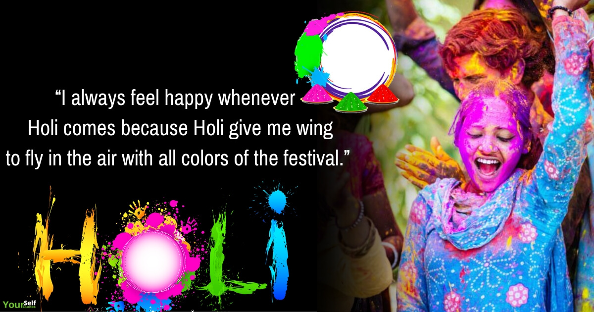 Holi Wishes To Girlfriend Facebook thumbnail