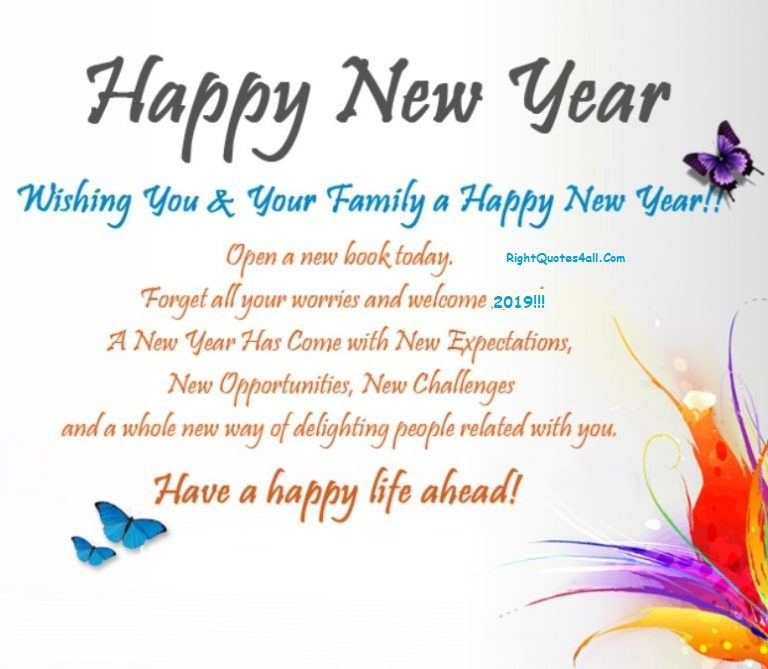 I Wish You And Your Family Happy New Year Pinterest thumbnail