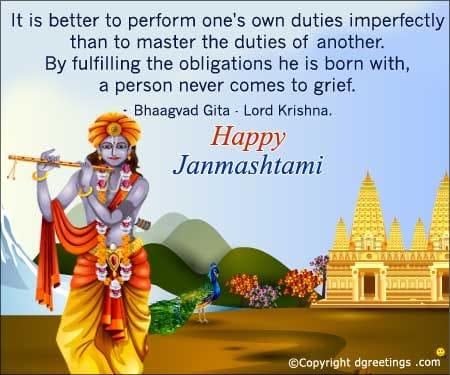 Janmashtami Quotes In English Pinterest thumbnail
