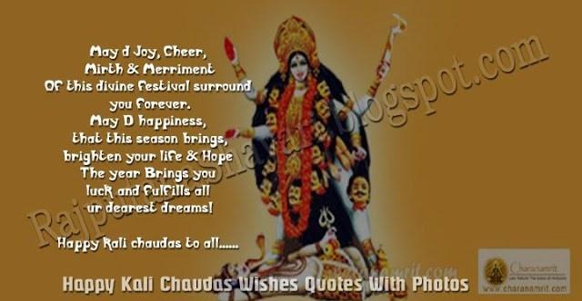Kali Chaudas Wishes Photos Pinterest thumbnail