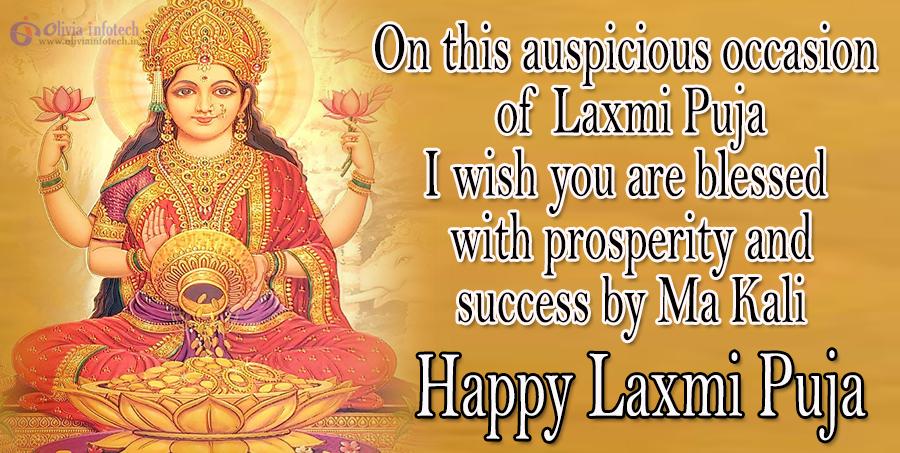 Laxmi Puja Wishes Images Tumblr thumbnail