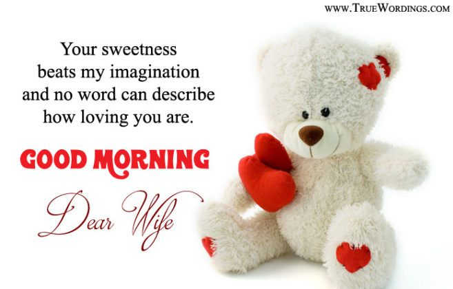 Lovable Morning Quotes Twitter thumbnail