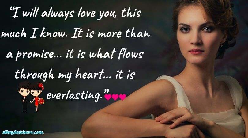 Love Words For Her From The Heart Facebook thumbnail