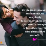 Loving And Caring Husband Quotes Facebook