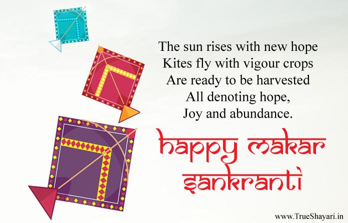 Makar Sankranti Quotes In English Facebook thumbnail