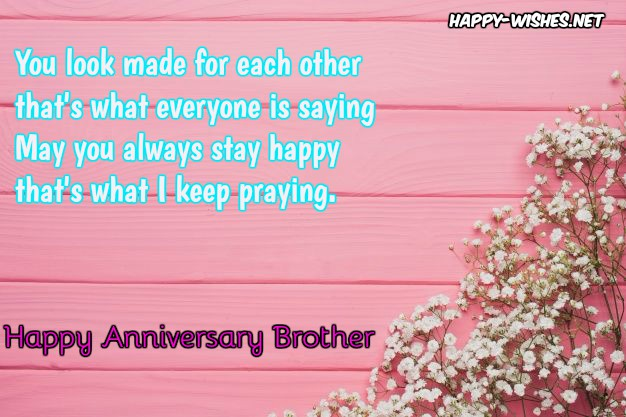 Marriage Anniversary Quotes For Brother Pinterest thumbnail