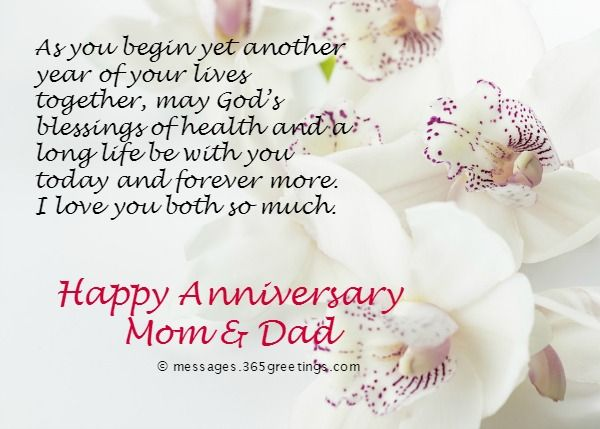 Marriage Anniversary Wishes For Parents Twitter thumbnail