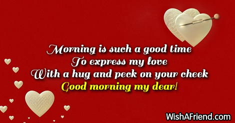 Morning Greetings To My Wife Facebook thumbnail