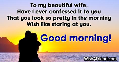 Morning Greetings To Wife Tumblr thumbnail