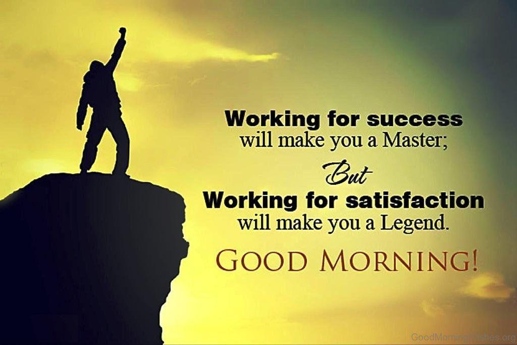 Morning Success Quotes Tumblr thumbnail