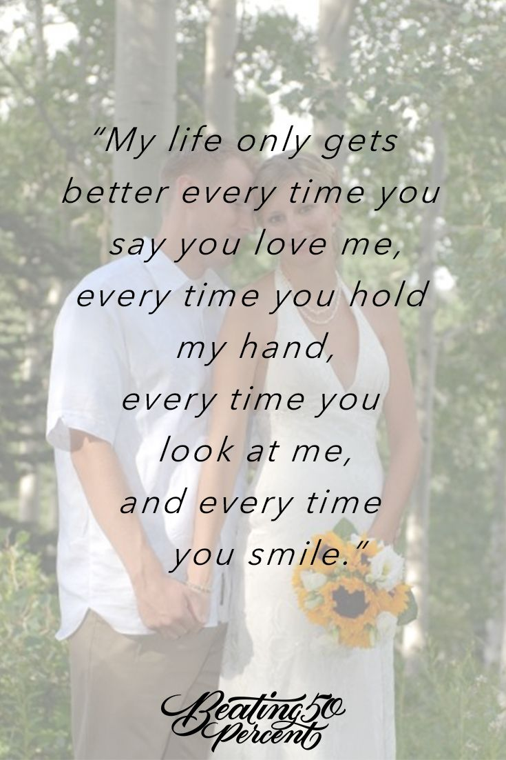 My Best Friend And Love Of My Life Quotes thumbnail