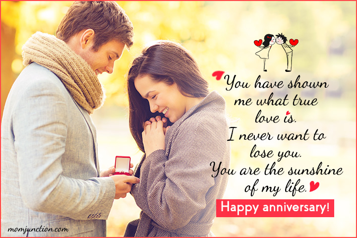 My Wedding Anniversary Quotes Facebook thumbnail