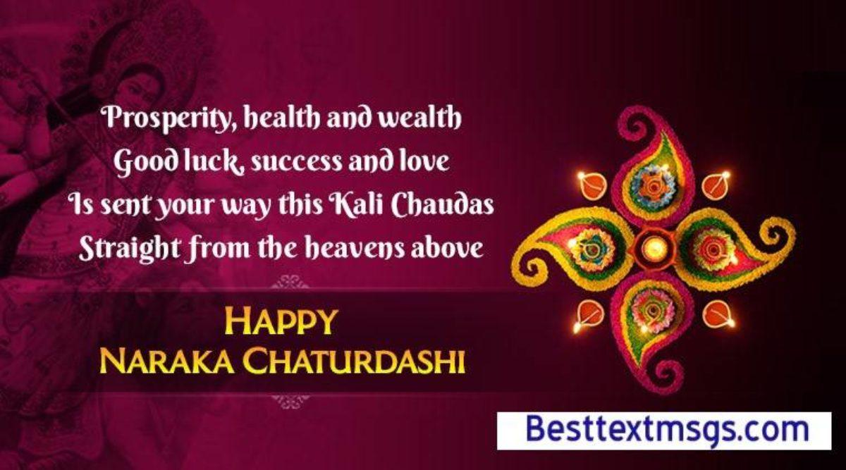 Naraka Chaturdashi Wishes Twitter thumbnail