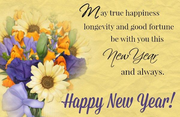 New Year 2019 Wishes For Family Facebook thumbnail