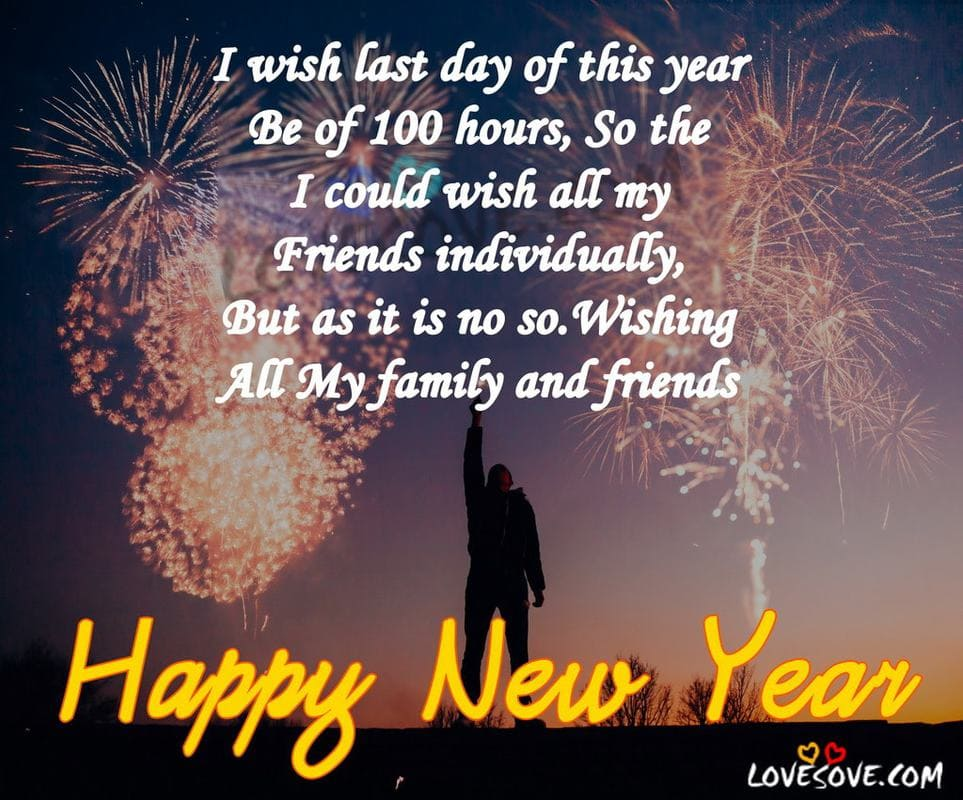 New Year 2019 Wishes Sms Tumblr thumbnail