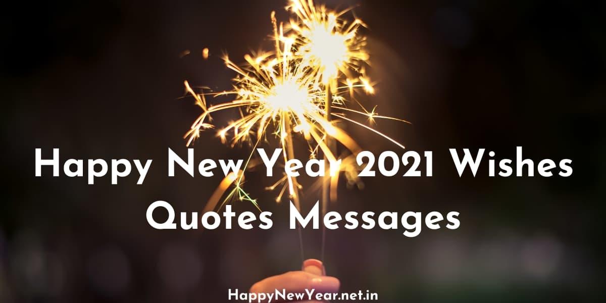 New Year 2021 Telugu Quotes thumbnail