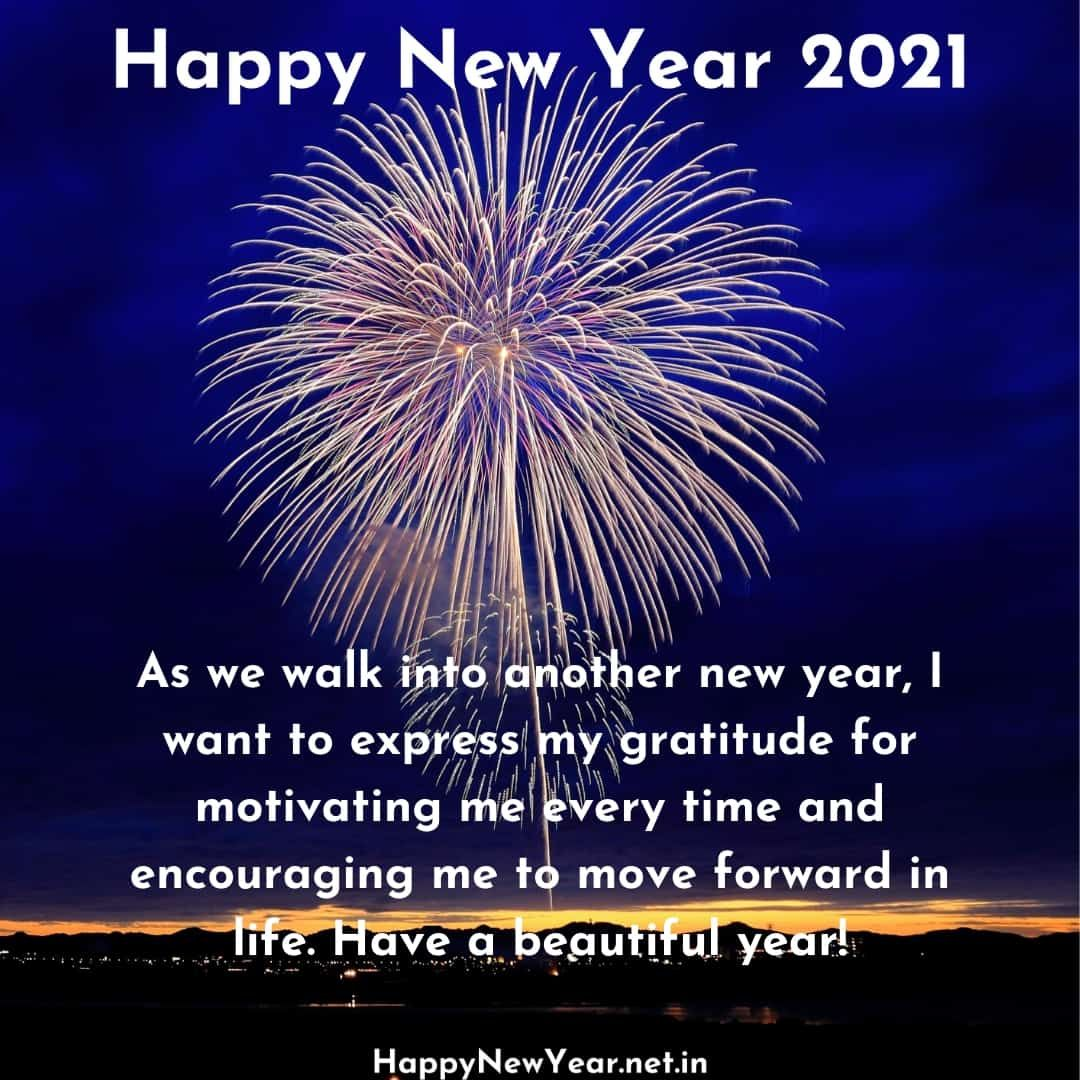 New Year Quotes Images 2021 Facebook thumbnail