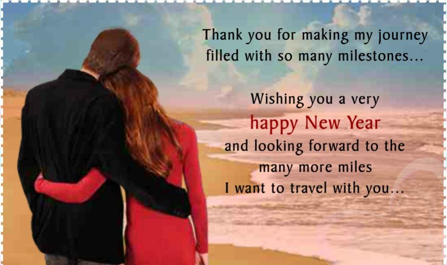 New Year Wishes Couple thumbnail