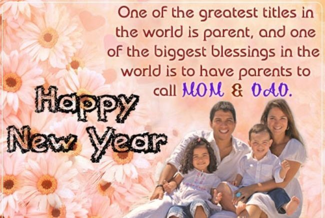New Year Wishes For Parents thumbnail