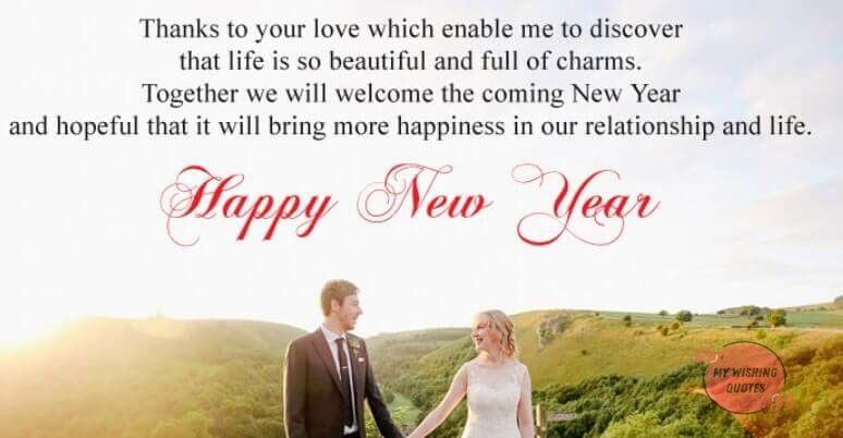 New Year Wishes For Sweetheart thumbnail