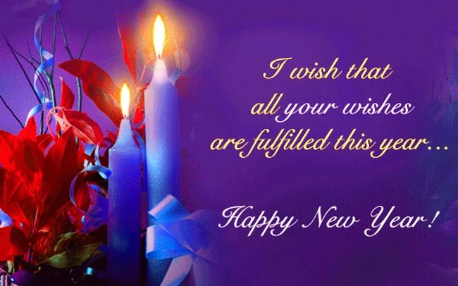 New Year Wishes Images 2018 Tumblr thumbnail