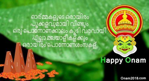 Onam Wishes Images In Malayalam Tumblr thumbnail