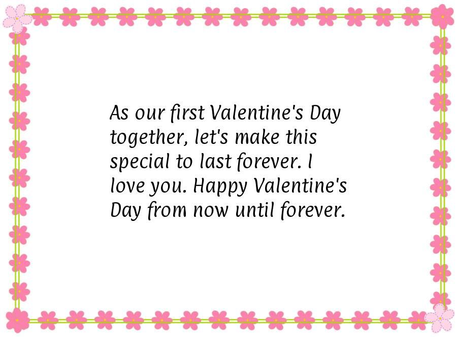 Our First Valentines Day Quotes Facebook thumbnail