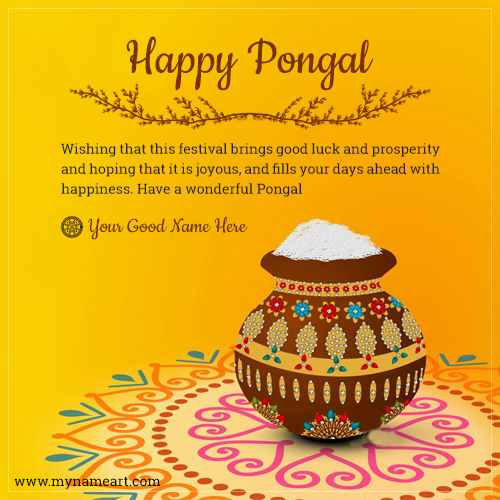 Pongal Wishes In English Tumblr thumbnail