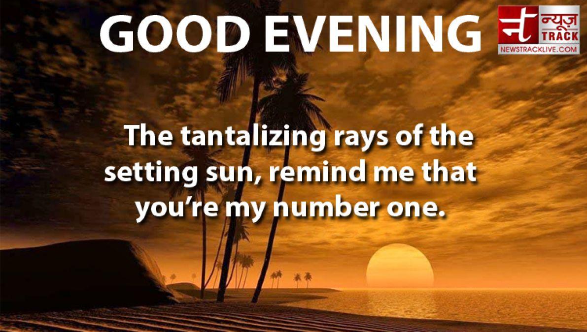 Positive Evening Quotes Tumblr thumbnail