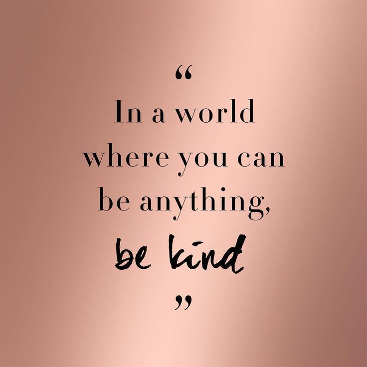 Positive Kind Quotes thumbnail