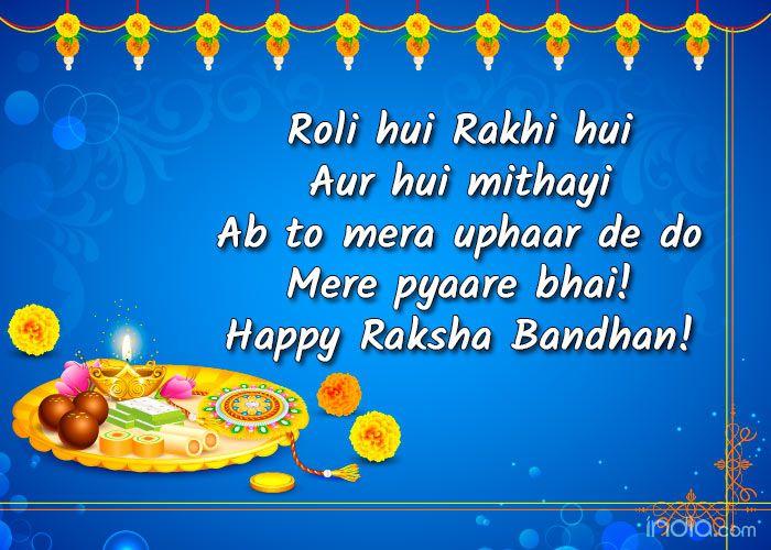 Quotes About Raksha Bandhan Pinterest thumbnail