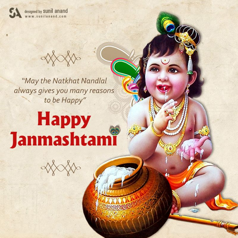 Quotes For Krishna Janmashtami thumbnail