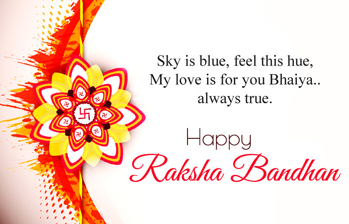Quotes For Raksha Bandhan For Sister thumbnail