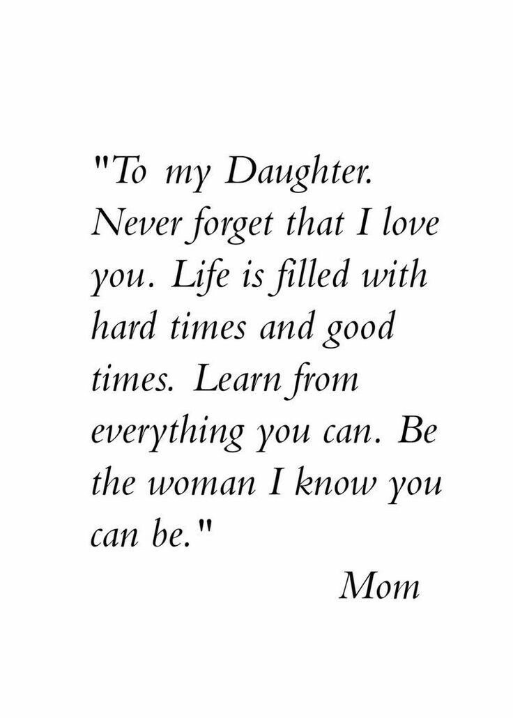 Quotes Of Encouragement For My Daughter Tumblr thumbnail