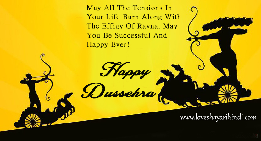 Quotes On Dussehra Festival In English Pinterest thumbnail