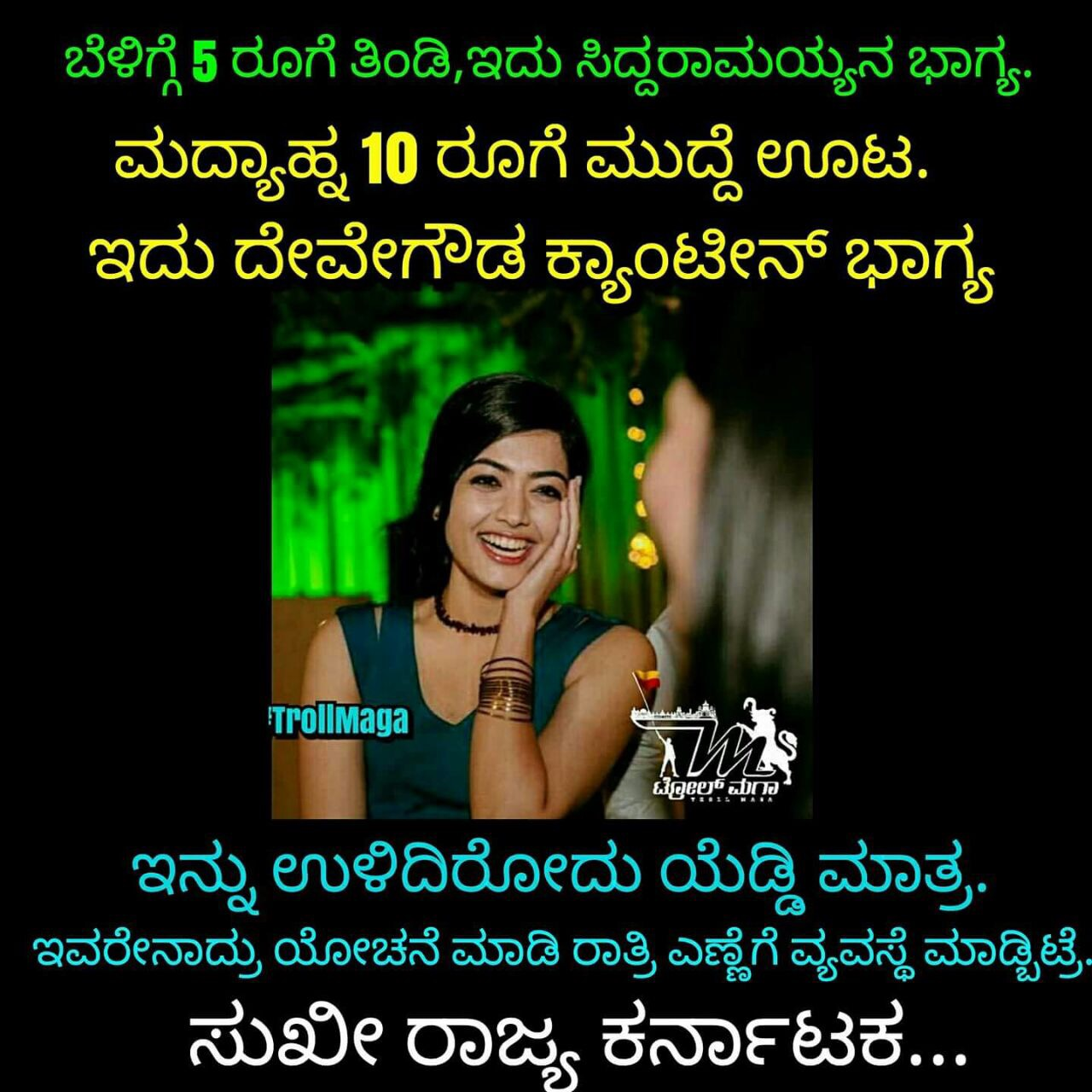 Quotes On Success In Kannada thumbnail