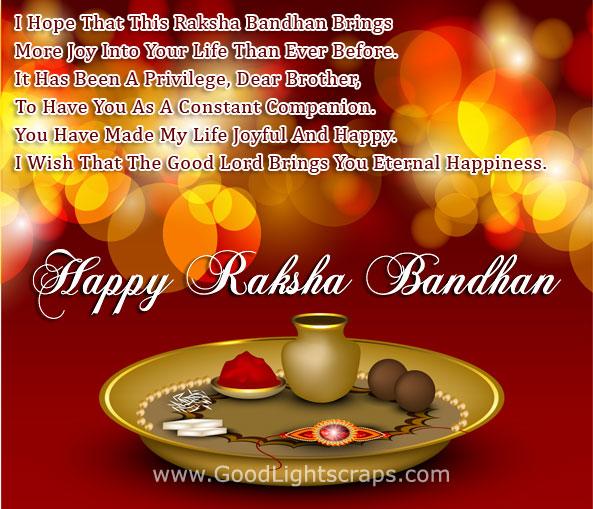 Rakhi Pournami Wishes Pinterest thumbnail