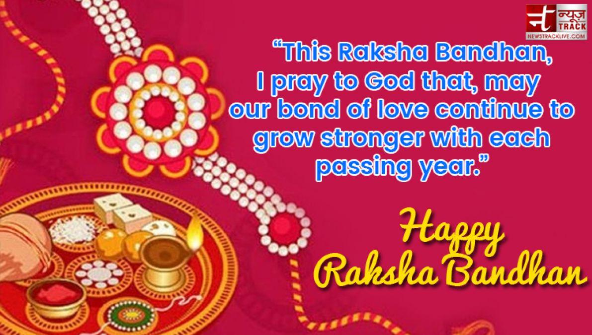 Raksha Bandhan Status English Tumblr thumbnail