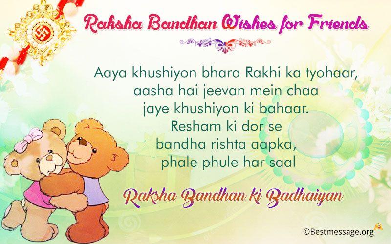 Raksha Bandhan Wishes For Friends thumbnail