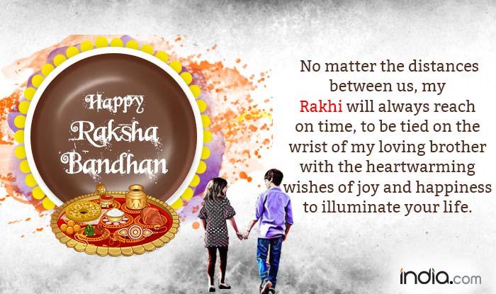 Raksha Bandhan Wishes For Long Distance Brother thumbnail