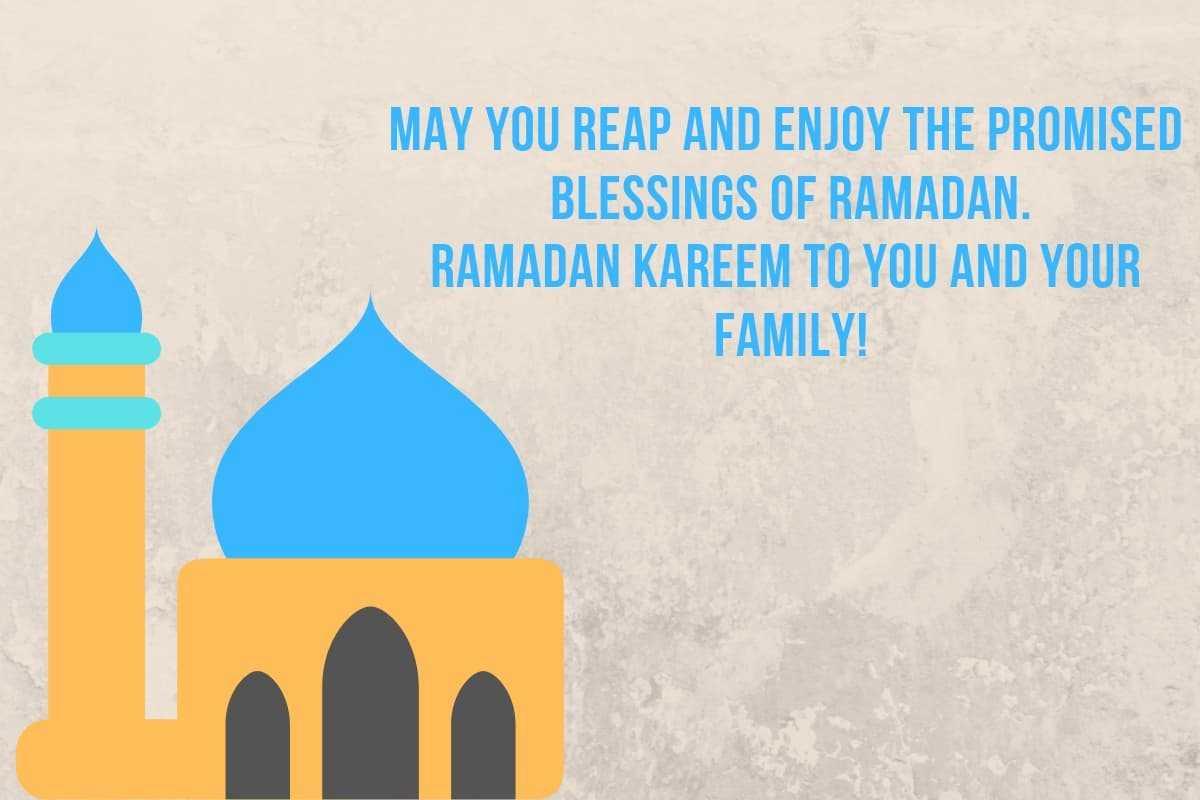 Ramadan Short Quotes Pinterest thumbnail